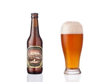Cervezas Alpujarra. Presentación